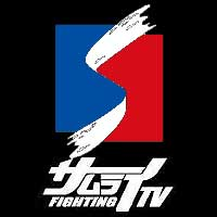 Ch.600 FIGHTING TV サムライ