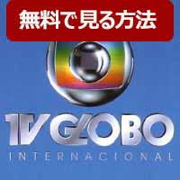 Ch.514 TVグローボ・Rede Globo